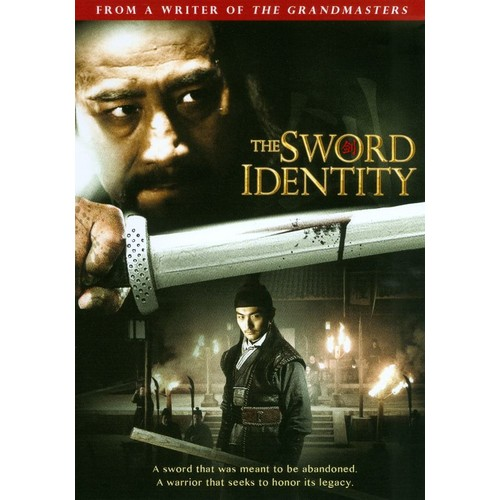 The Sword Identity [DVD] [2011]
