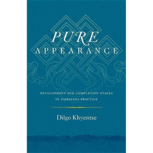 Pure Appearance (Paperback)