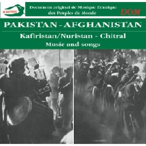 Chants & Musiques de Galice [CD]