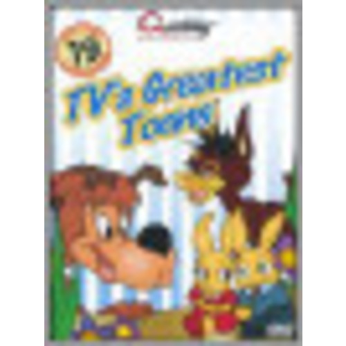 TV's Greatest Toons [DVD]