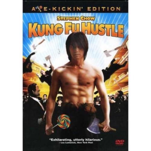 Kung Fu Hustle [Blu-ray] [2004]