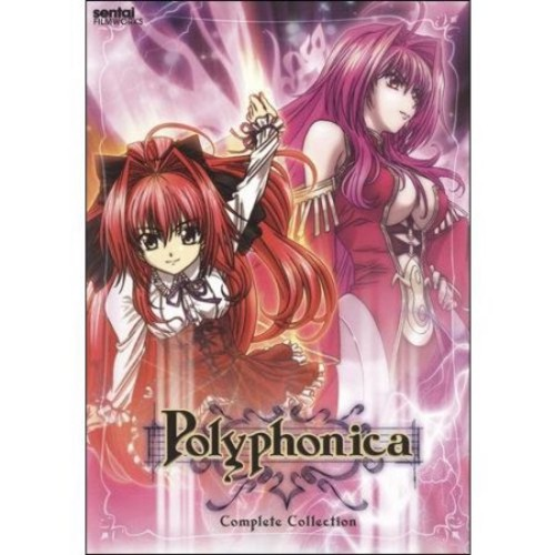 Polyphonica: Complete Collection [2 Discs] [DVD]
