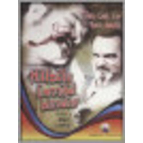 Hillbilly Cannibal Bloodline [DVD] [2009]