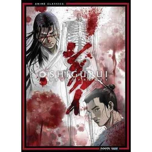 Shigurui: Death Frenzy: Complete Series (DVD)