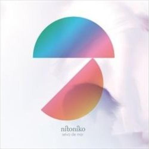 Selva De Mar [CD]