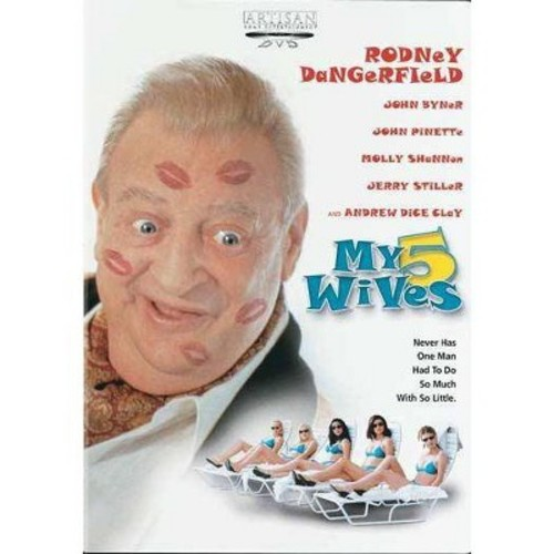 My Five Wives (DVD)