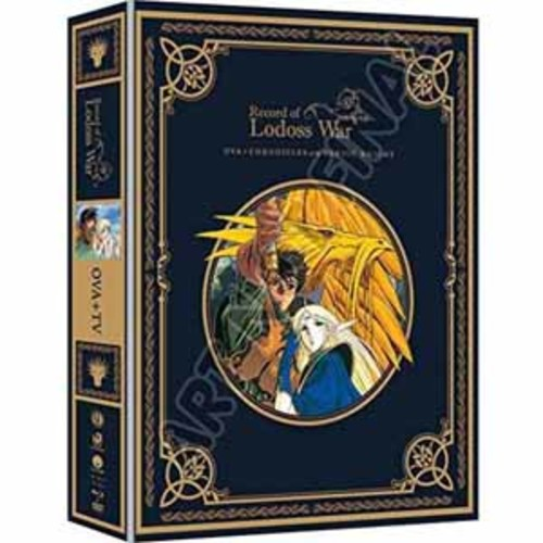 Record of Lodoss War: Complete OVA Series/ Chronicles of the HeroicKnight: The Complete Series [Blu-Ray]