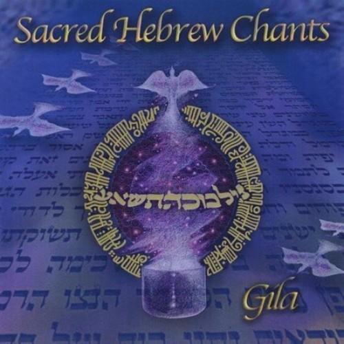 Sacred Hebrew Chants [CD]