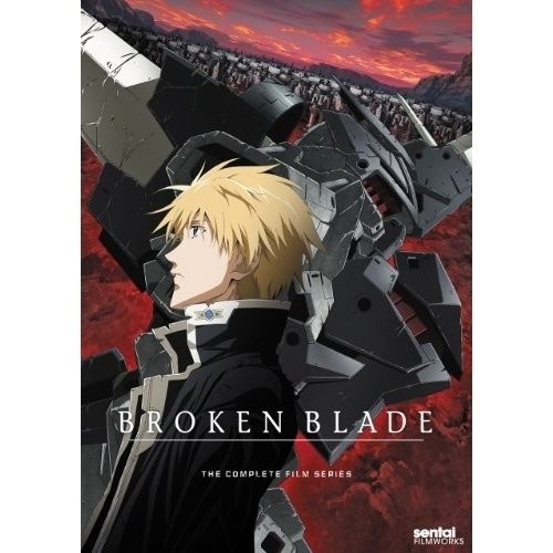 Broken Blade: Complete Collection