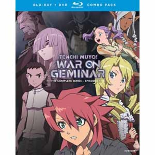 Tenchi Muyo! War On Geminar - The Complete Series [Blu-Ray] [DVD