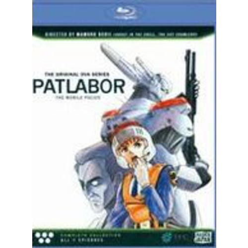 Patlabor OVA Collection
