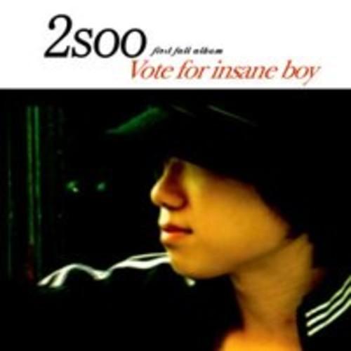 Vote for Insane Boy [CD]