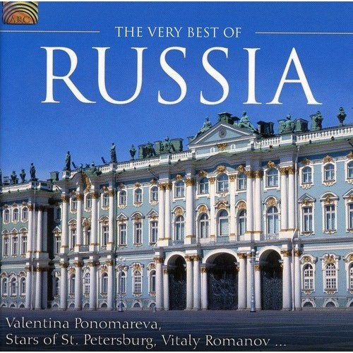 The Very Best of Russia [CD]