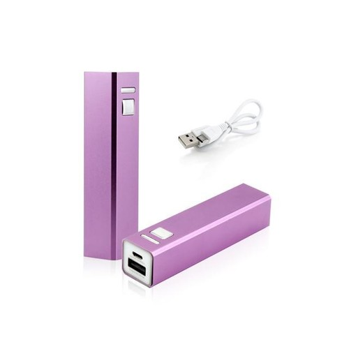 GEARONIC TM 2600mAh Portable Mobile USB Power Bank External Battery Charger for Cell Phone backup - Purple