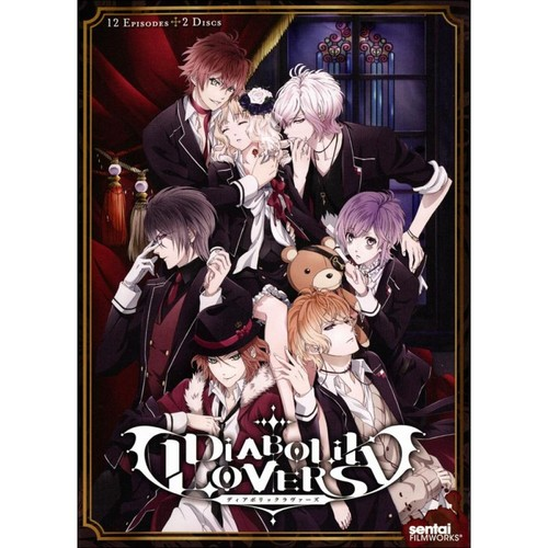 Diabolik Lovers [2 Discs] [DVD]