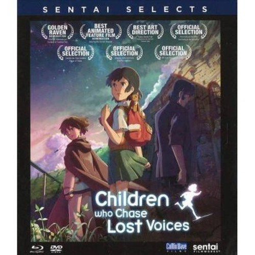 Children who chase lost voices (Blu-ray)
