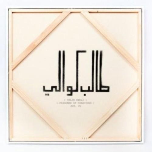 Prisoner of Conscious [LP] - VINYL