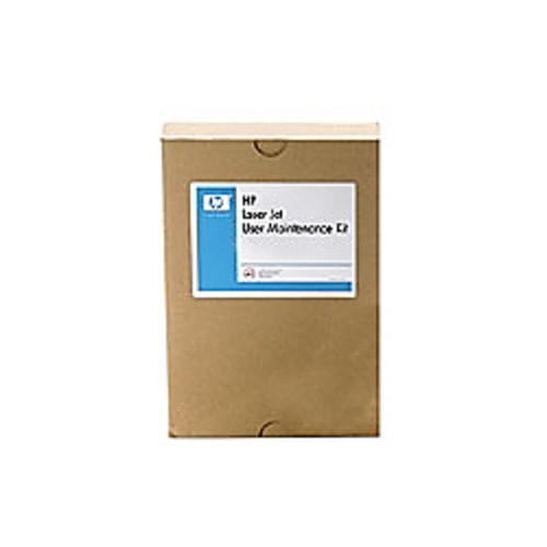 HP ADF Maintenance Kit For LaserJet M5025 MFP and LaserJet M5035 MFP Series Printers