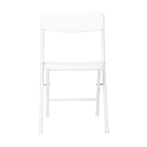 Cosco Resin Folding Chairs, White, Set Of 4