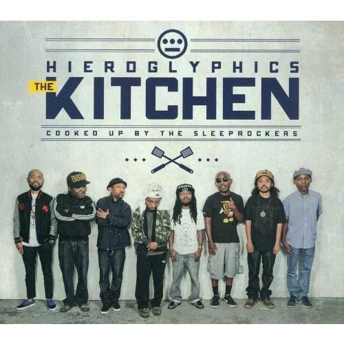 The Kitchen Explicit Lyrics