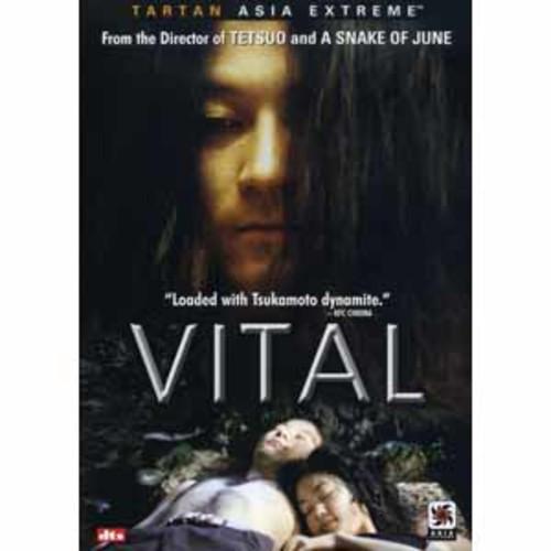 Vital WSE DD5.1/DTS