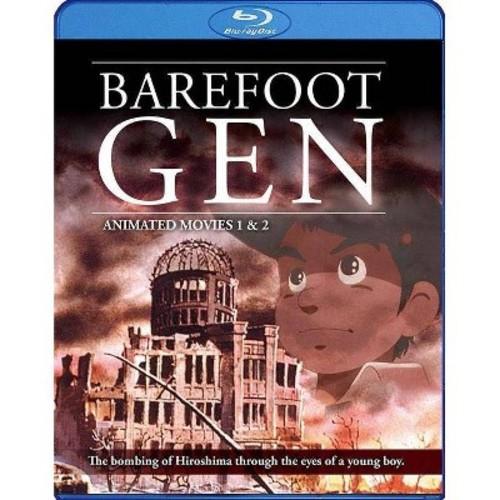 Barefoot Gen Movies 1 & 2 (Blu-ray)