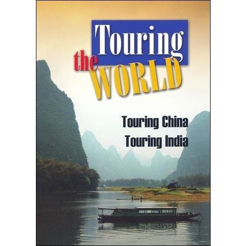 Touring The World: Touring China (DVD)