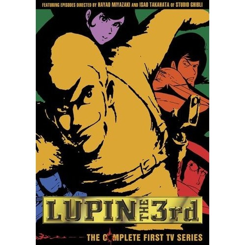 Lupin the ...