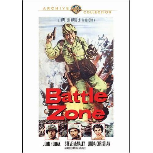 Warner Bros. Battle Zone