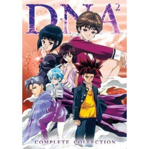 DNA2: Complete Collection [2 Discs]