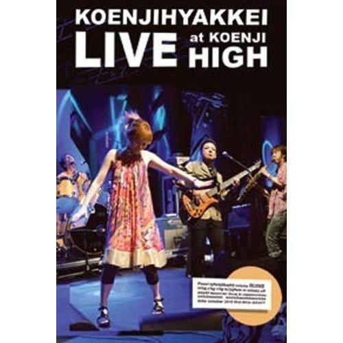 Live At Koenji High [DVD]