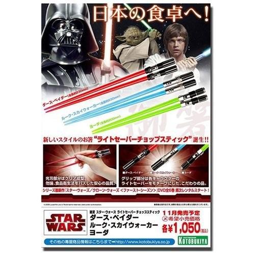 Star Wars Yoda Lightsaber Chopsticks