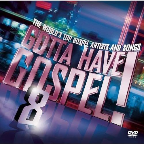 Gotta Have Gospel!, Vol. 8 [CD & DVD]