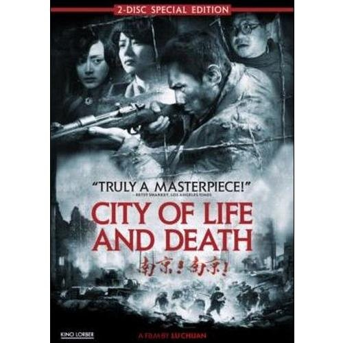 City of Life and Death [Special Edition] [2 Discs] [DVD] [2009]