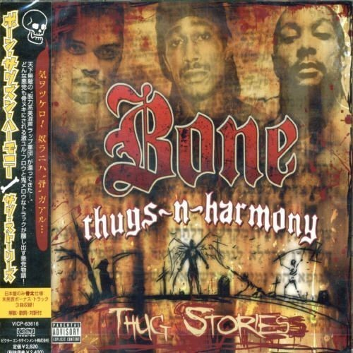 Thug Stories Explicit Lyrics