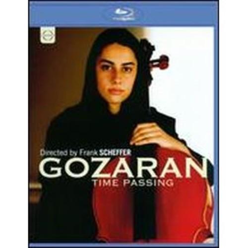 Gozaran: Time Passing [Blu-ray] WSE 2/DHMA