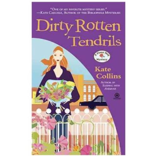 Dirty Rotten Tendrils