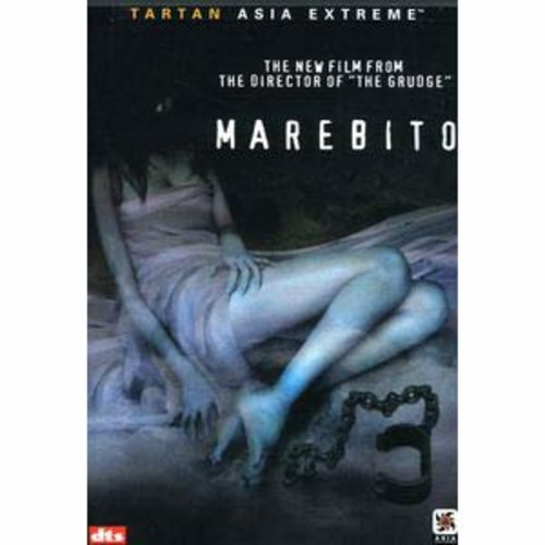 Marebito WSE DD5.1/DD2/DTS