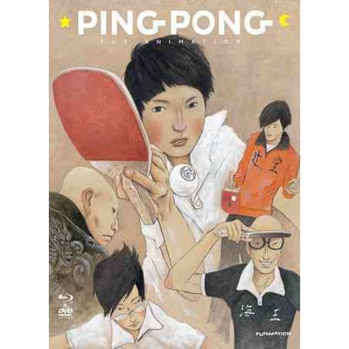 Ping Pong the Animation: Complete Series (Blu-ray Disc)