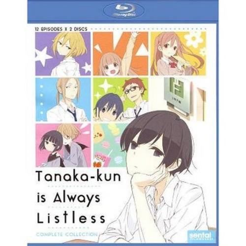 Tanaka Kun Is Always Listless:Complet (Blu-ray)