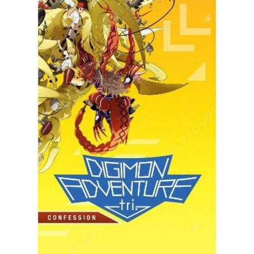 Digimon Adventure Tri:Confession (DVD)