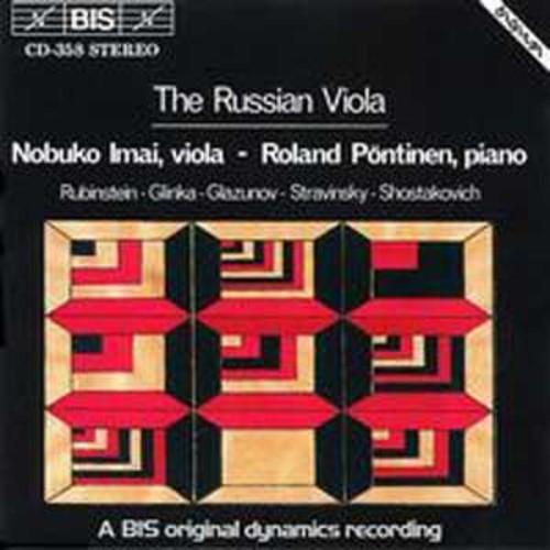 The Russian Viola By Nobuko Imai (Audio CD)