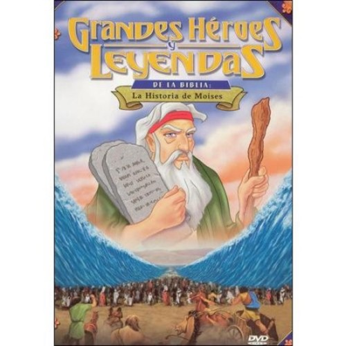 Greatest Heroes & Legends of the Bible: Story of Moses (DVD)