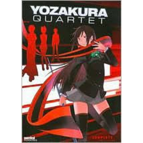 Yozakura Quartet: Complete Collection (DVD) [Yozakura Quartet: Complete Collection DVD]