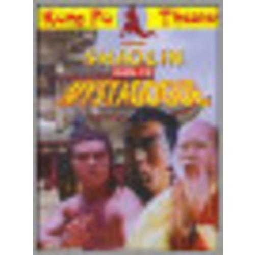 Shaolin Kung Fu Mystagogue (DVD) (Eng) 1984