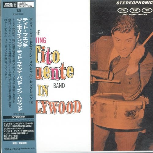 Exciting Tito Puente Band in Hollywood