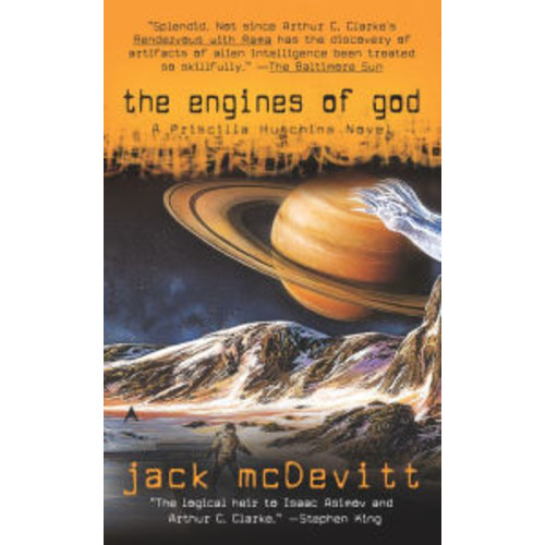 The Engines of God (Priscilla