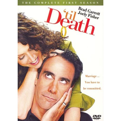 'Til Death: The Complete First Season [3 Discs] [DVD]