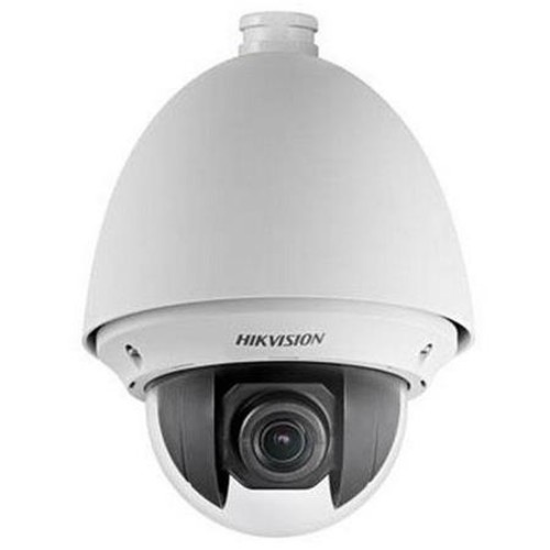 Hikvision 2MP Compact-Sized HD Outdoor Mini PTZ Network Speed Dome DS-2DE4220-AE