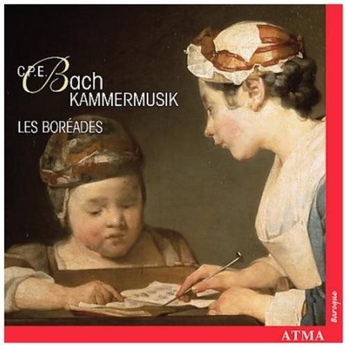 Chamber Music CD (2007)